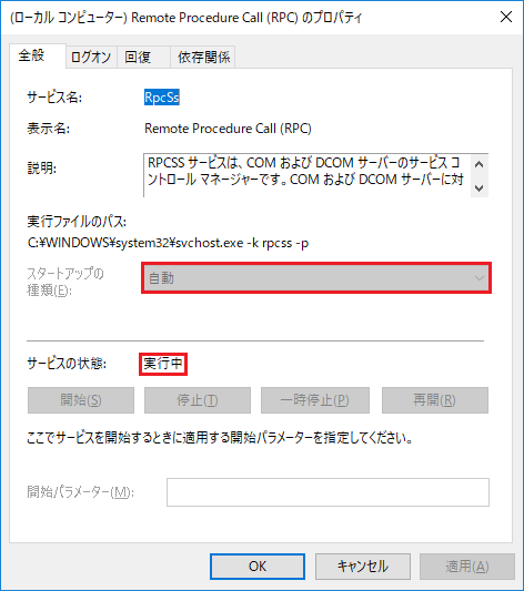 Remote_Procedure_Call
