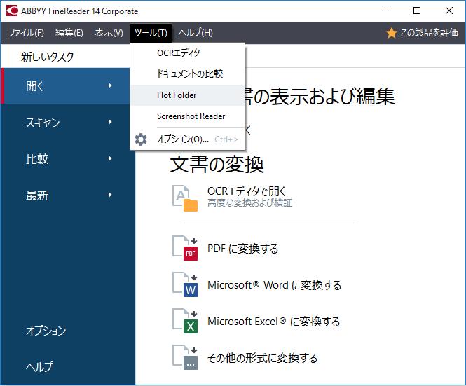 Hot Folder 01