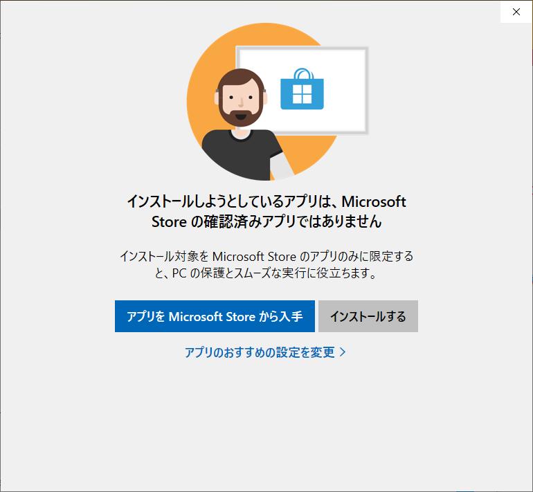 MS Store APP